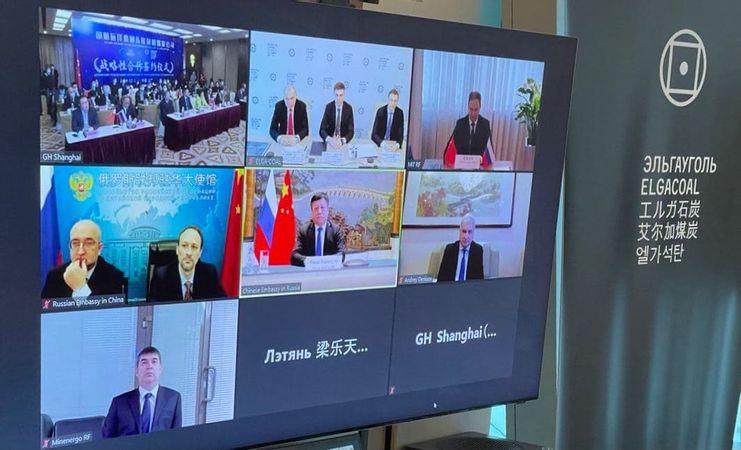 ООО «ЭльгаУголь» и GH-Shipping создали совместное предприятие  в Китае